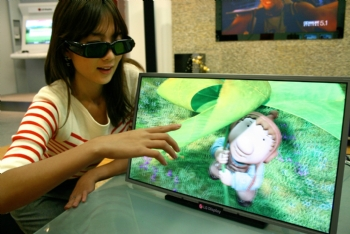 This LG 3D display requires shutter glasses.