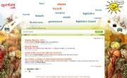 Quintura's kid-friendly search engine