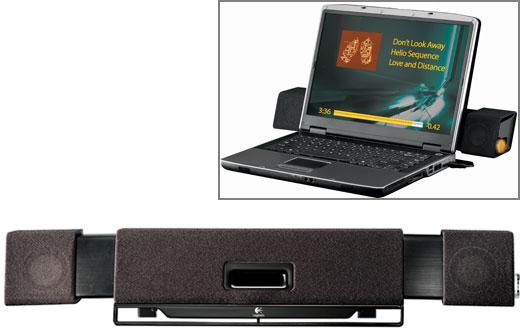 Logitech AudioHub speaker system
