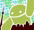 Android claims smartphone throne in Canada