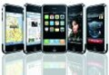 "Executives and ""rogue users"" driving enterprise interest in iPhone"