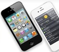 Amazing iOS applications for 2011
