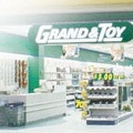 Grand & Toy moves into SMB services market