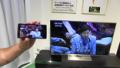 Panasonic smartphone talks to appliances